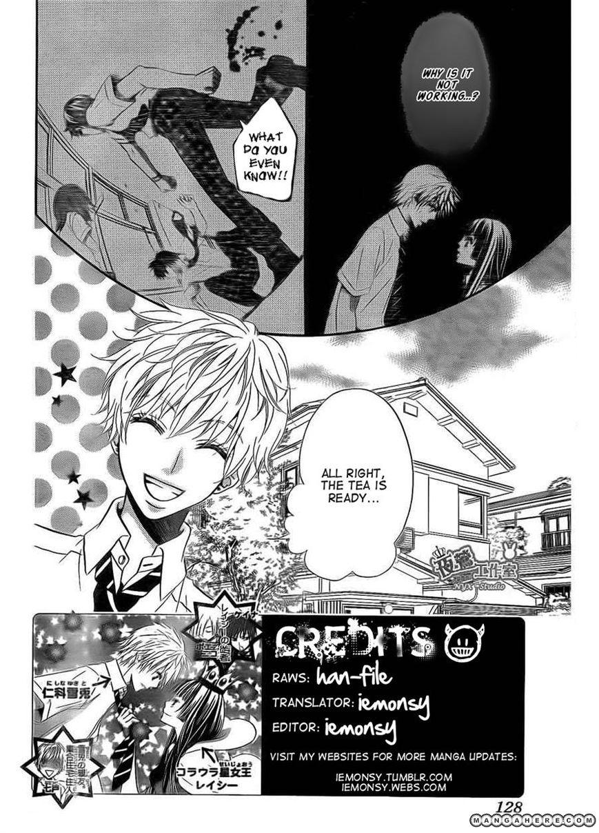 Joousama No Shirousagi 3 Page 2
