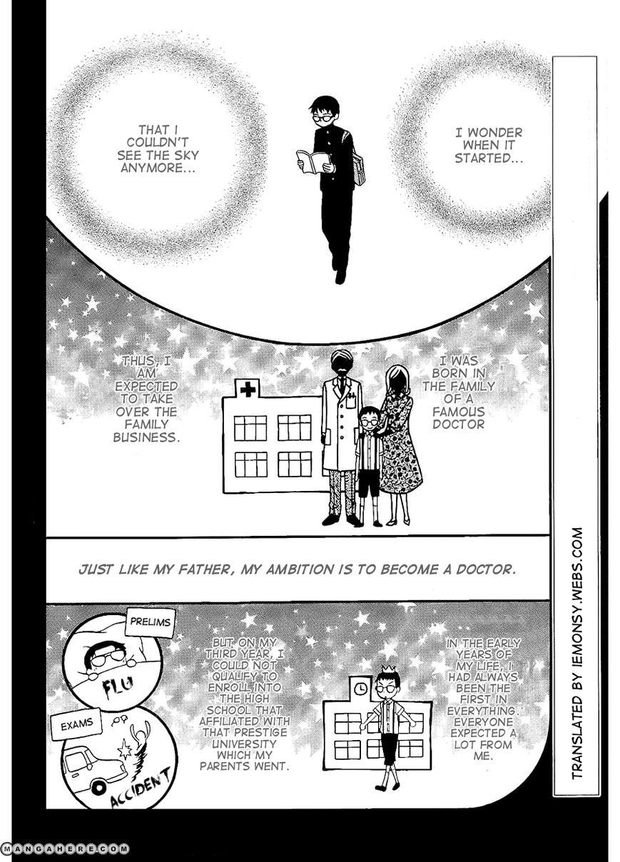 Joousama No Shirousagi 4 Page 4