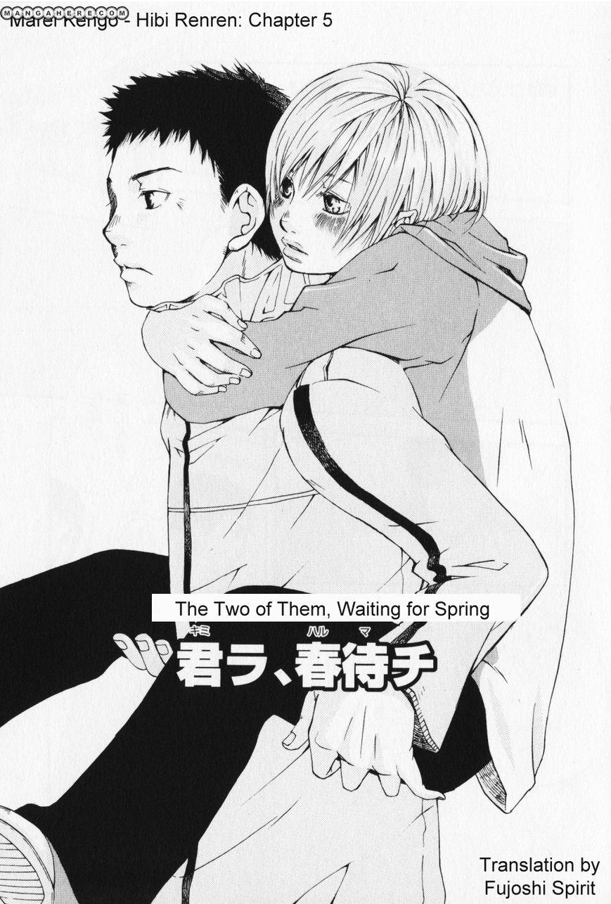 Hibi Koikoi 5 Page 2