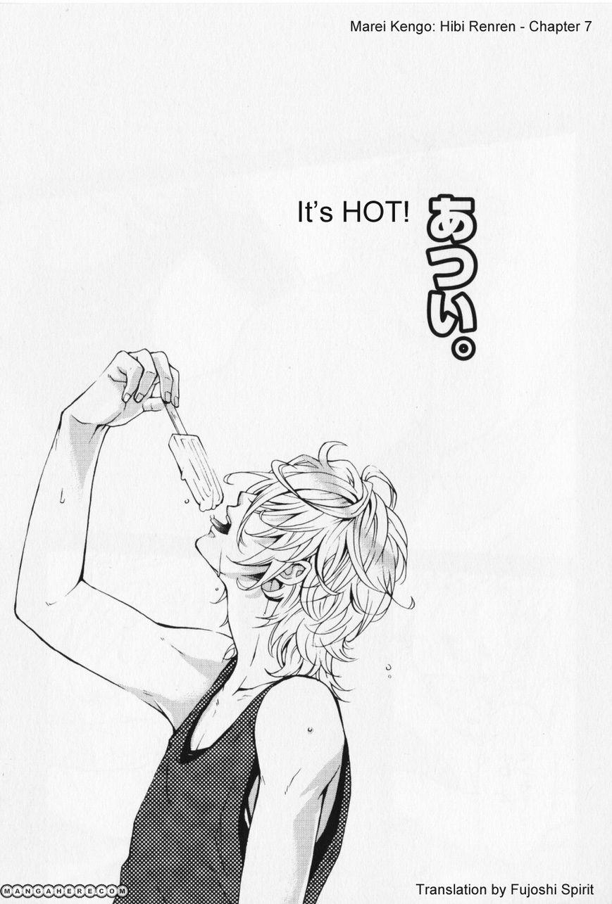 Hibi Koikoi 7 Page 2