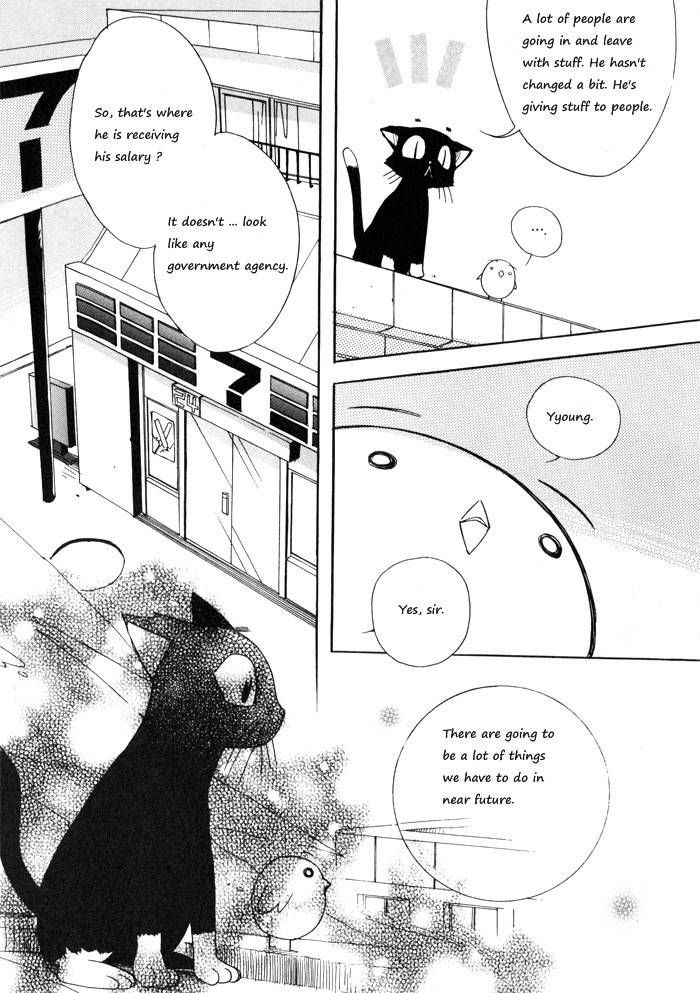 Annyeong, Pi 3 Page 2