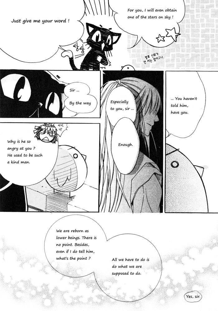Annyeong, Pi 3 Page 3
