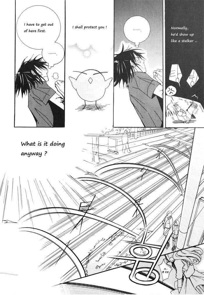 Annyeong, Pi 4 Page 3