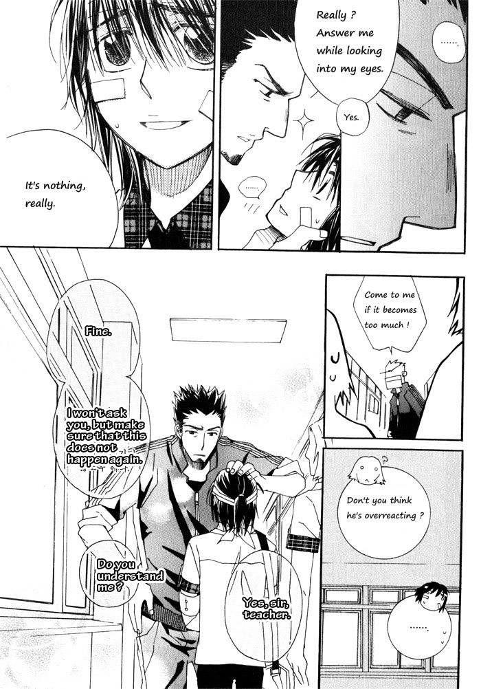 Annyeong, Pi 5 Page 3