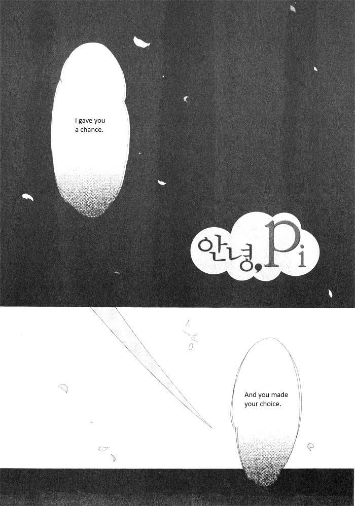 Annyeong, Pi 3 Page 1