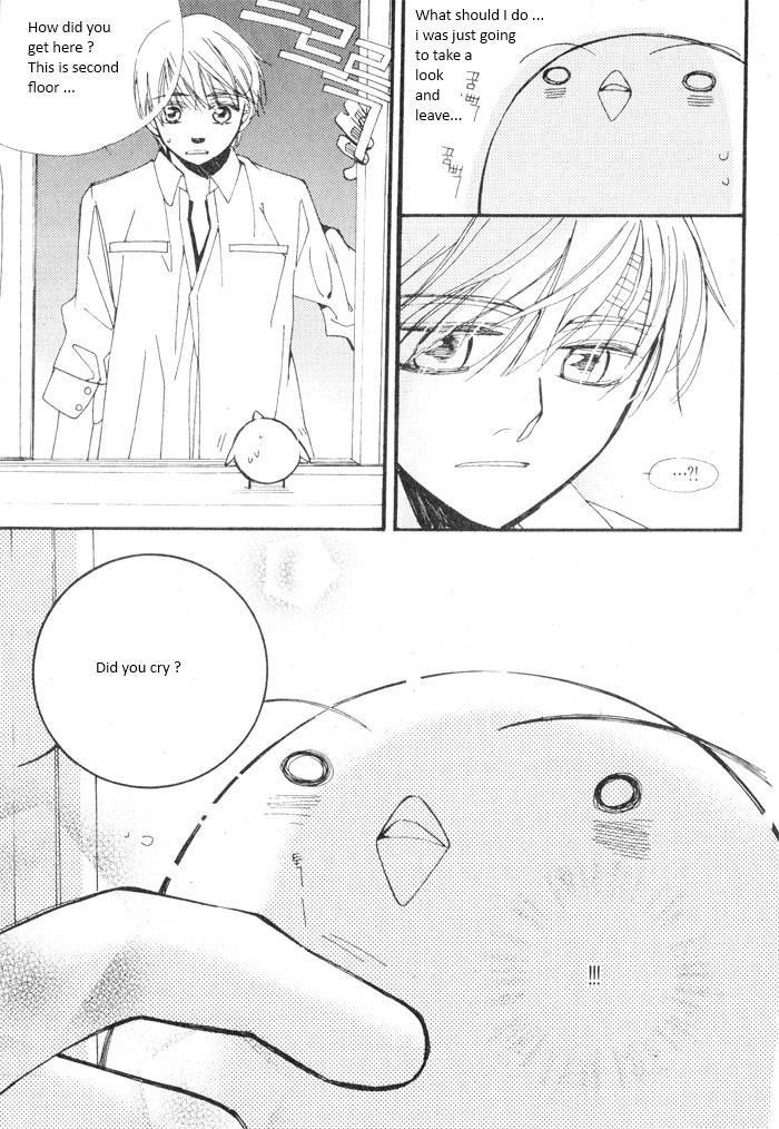 Annyeong, Pi 2 Page 1