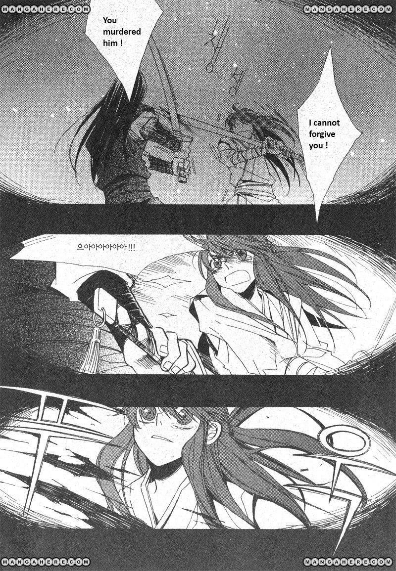 Annyeong, Pi 7 Page 1