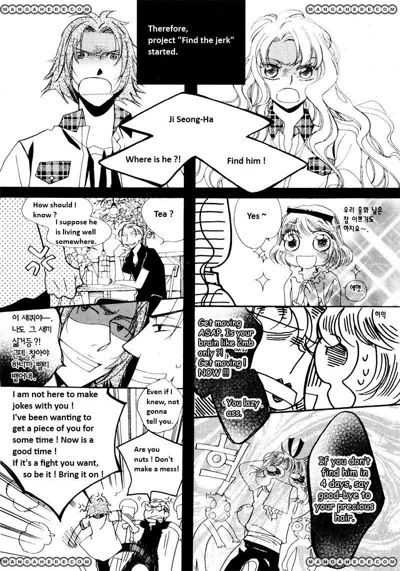 Annyeong, Pi 6 Page 2