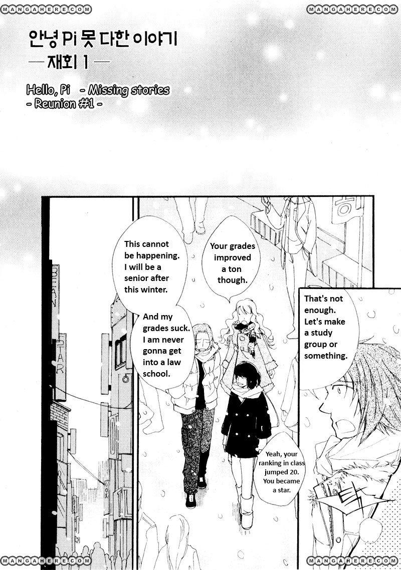 Annyeong, Pi 11 Page 2