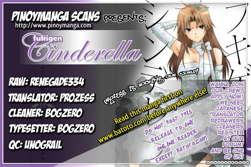 Fukigen Cinderella 2 Page 1