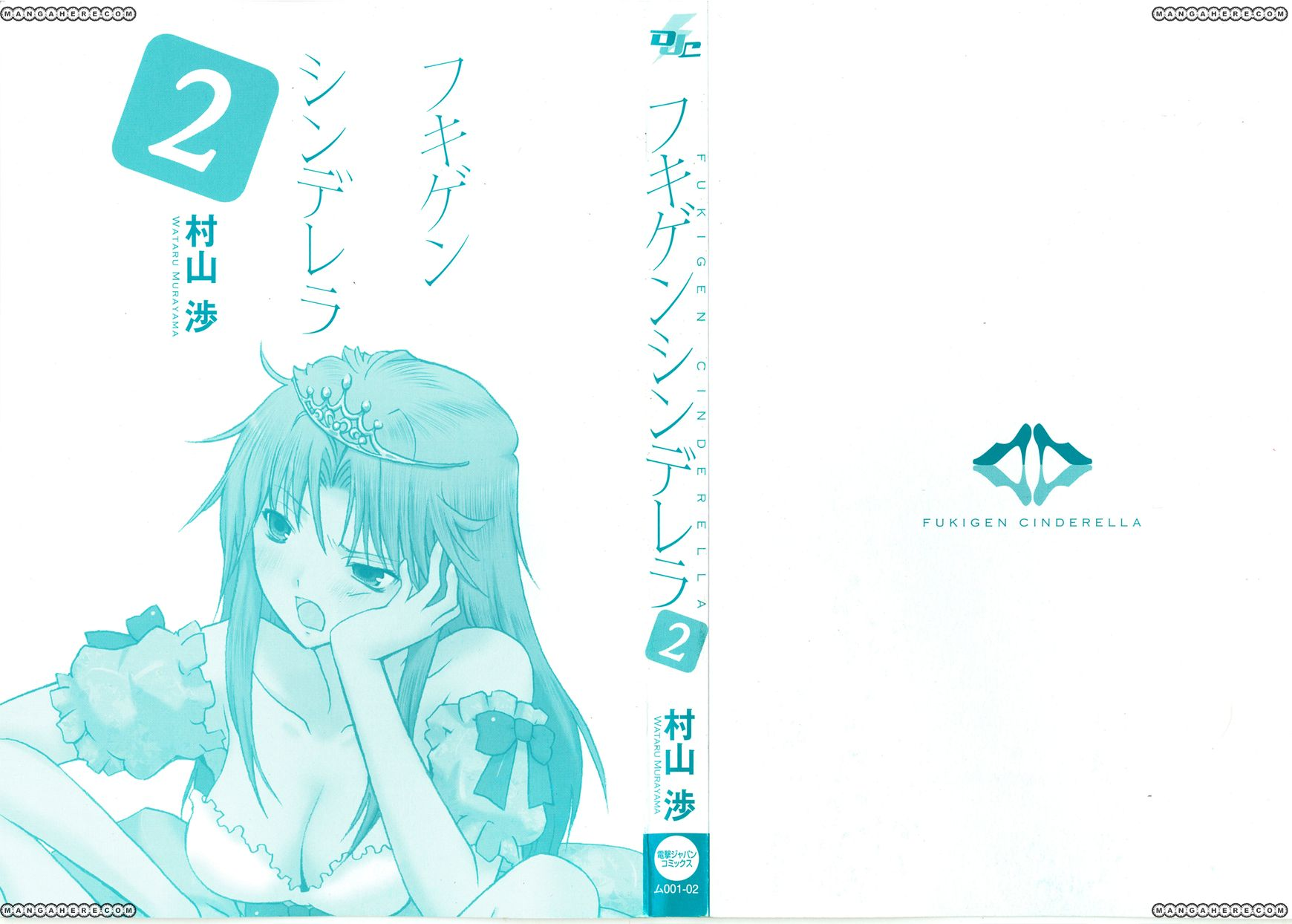 Fukigen Cinderella 9 Page 2