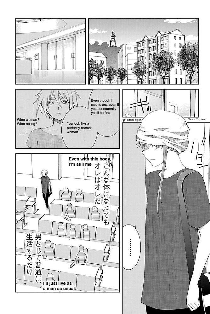 Fukigen Cinderella 14 Page 2