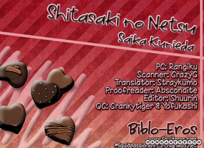 Shitasaki No Netsu 0 Page 1