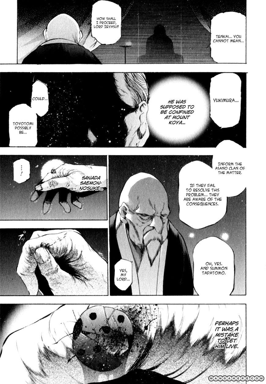 Gaia Kitan 3 Page 3