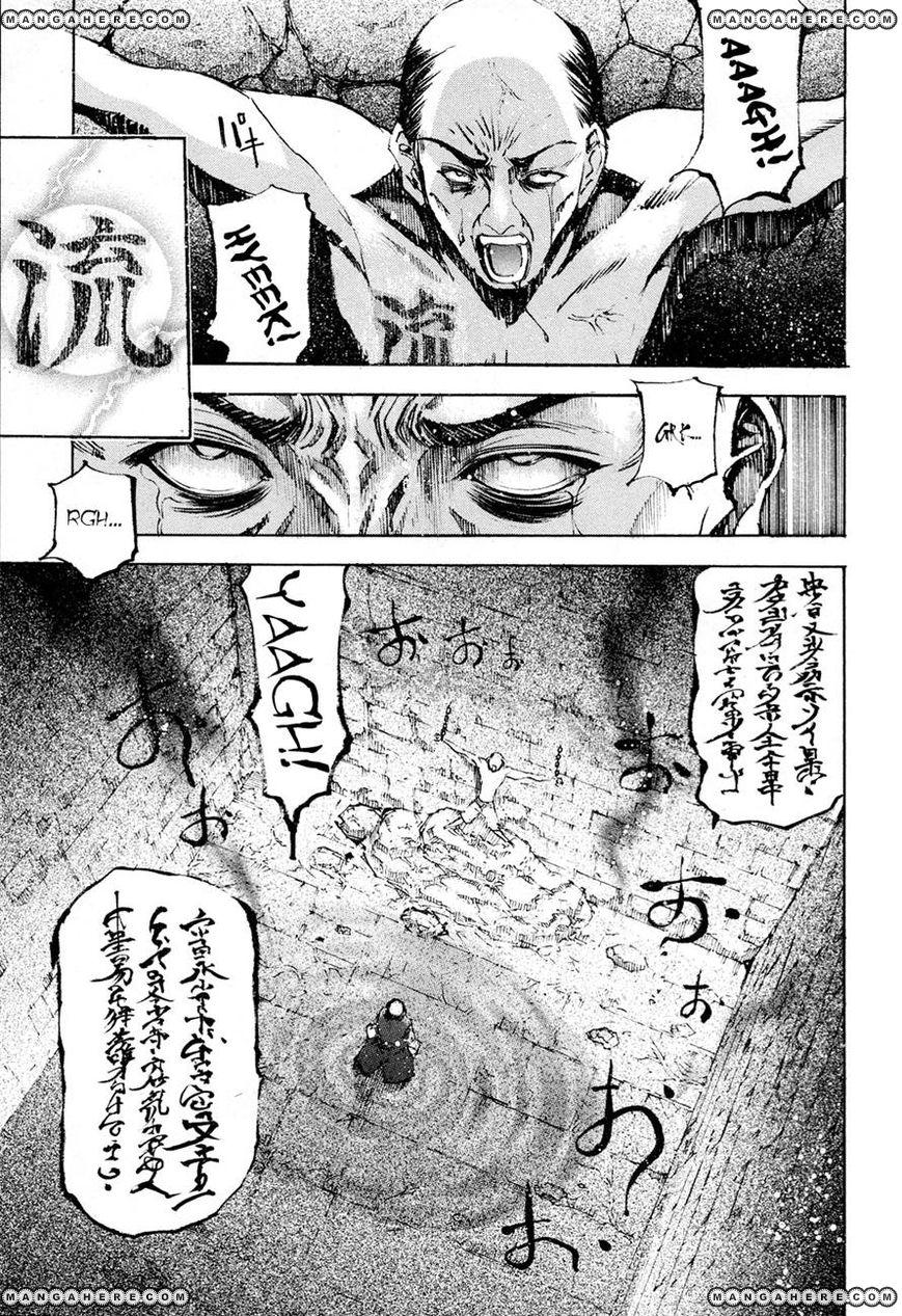 Gaia Kitan 6 Page 3