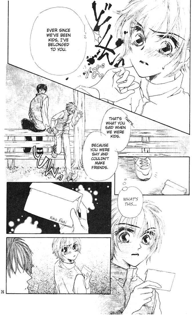 Honjitsu mo Muteki 1.2 Page 1