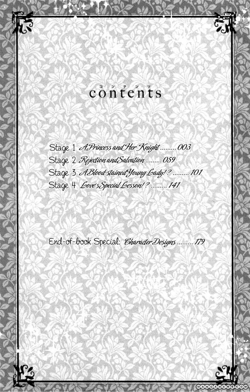Misupuri! 1 Page 3