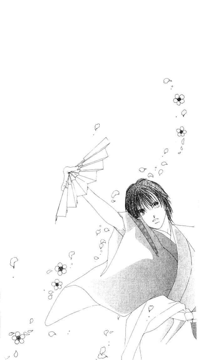 Shinayaka ni Kizutsuite 6 Page 1