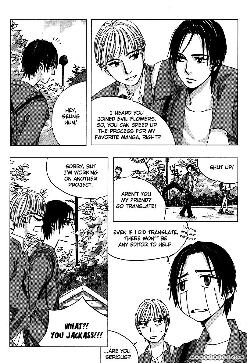 Kono Sora ni Hibike 5 Page 1
