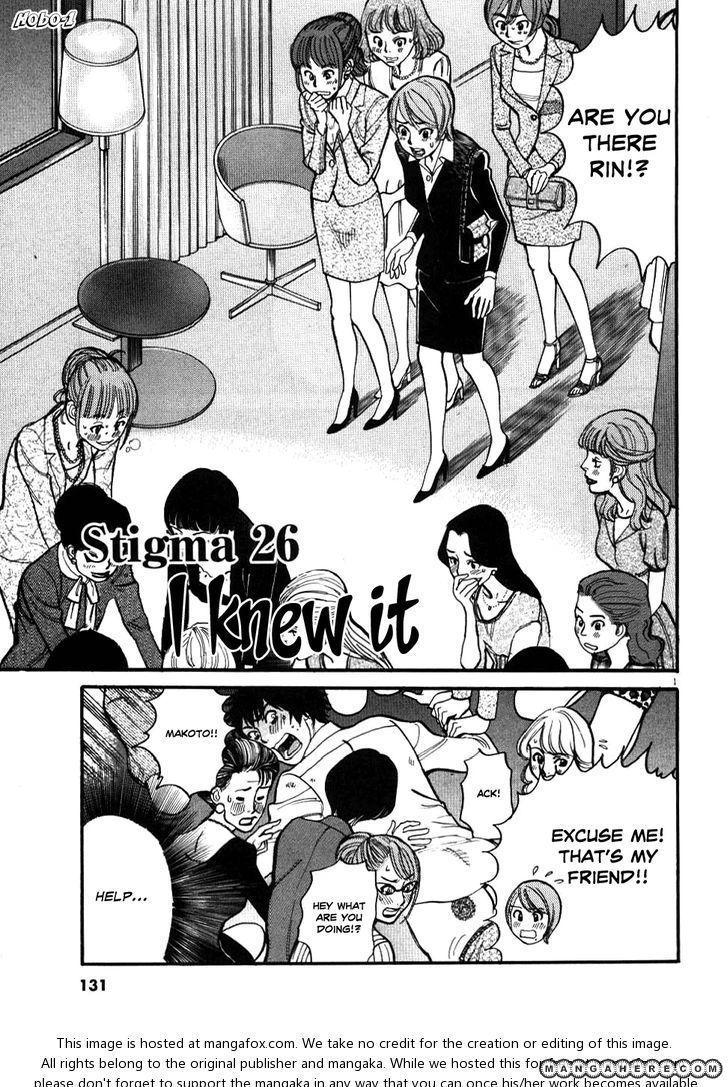 Kono S o, Mi yo! 26 Page 1