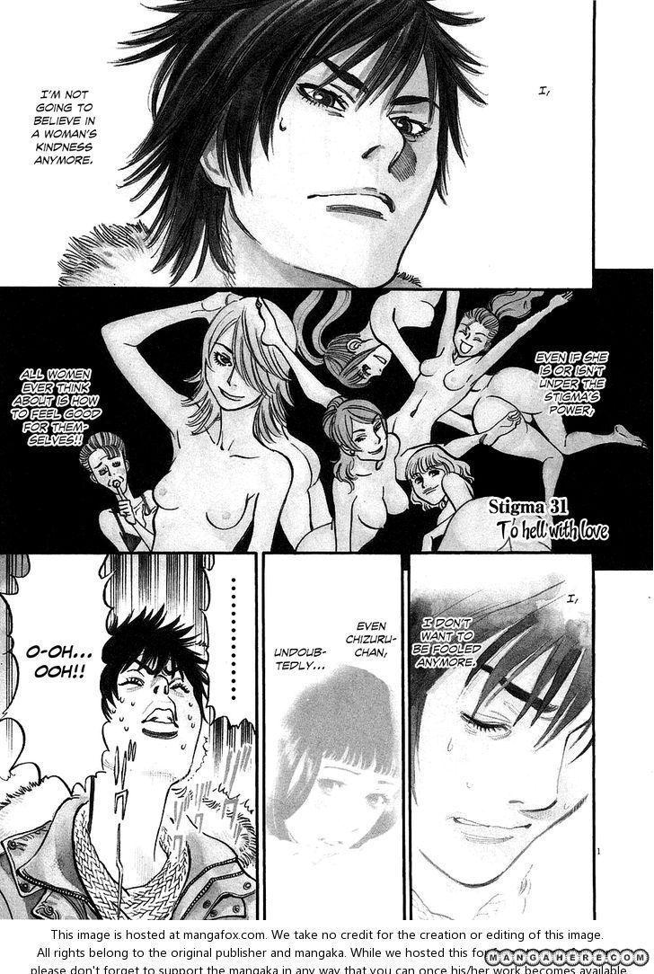 Kono S o, Mi yo! 31 Page 1