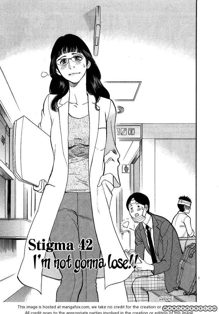Kono S o, Mi yo! 42 Page 1
