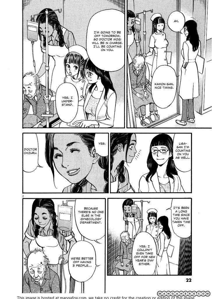 Kono S o, Mi yo! 42 Page 2