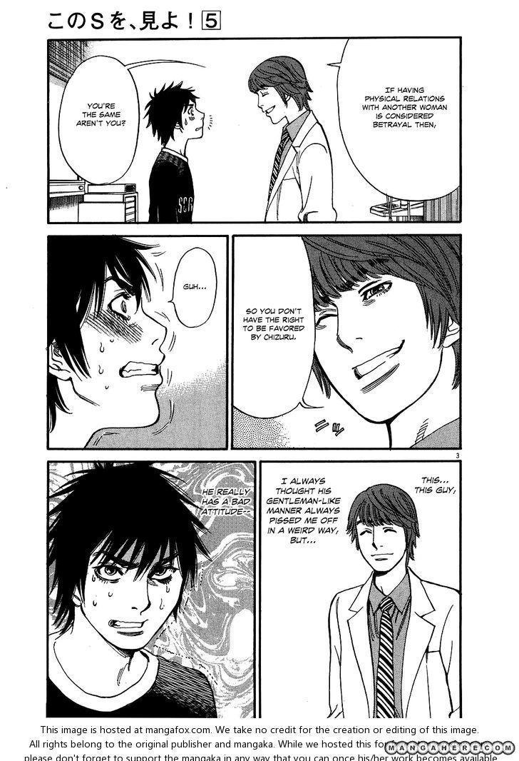 Kono S o, Mi yo! 48 Page 3