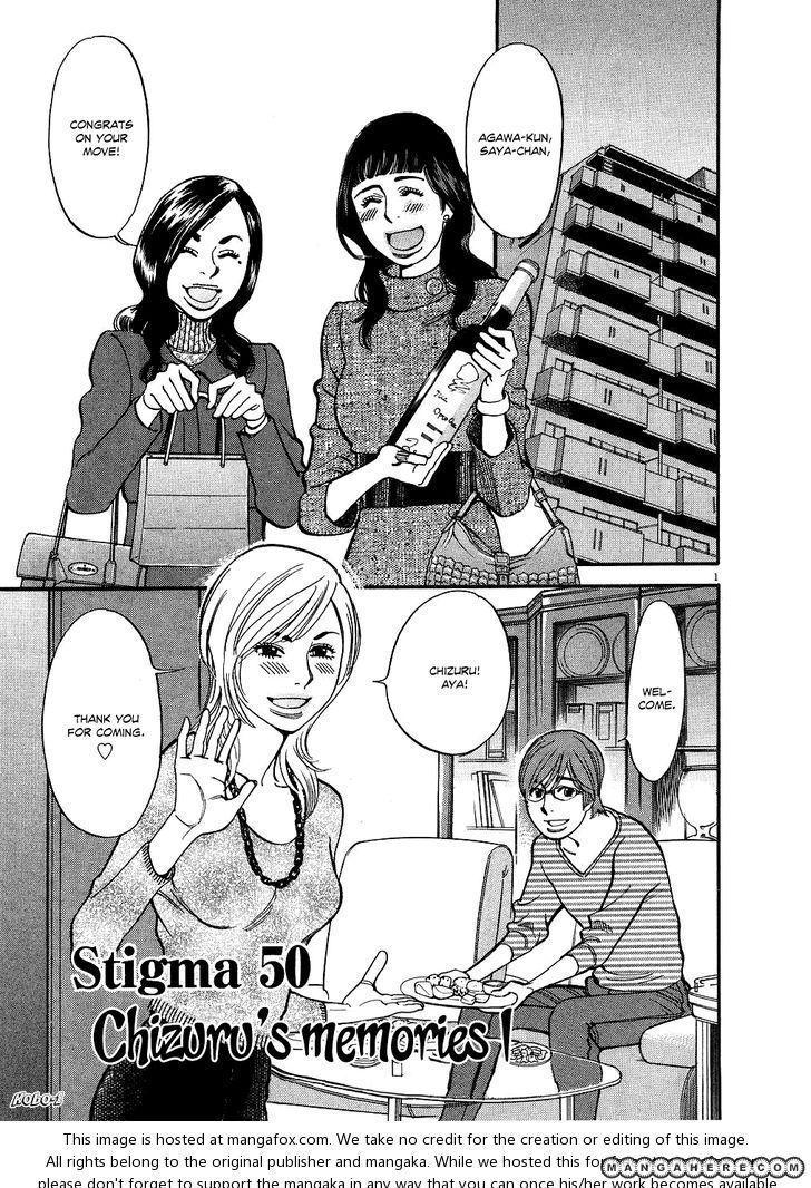 Kono S o, Mi yo! 50 Page 1