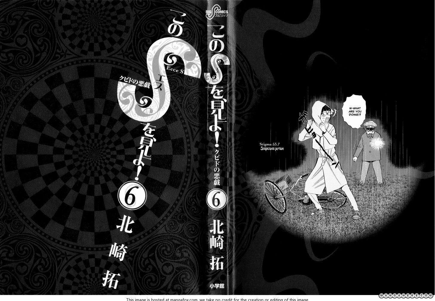 Kono S o, Mi yo! 52 Page 2
