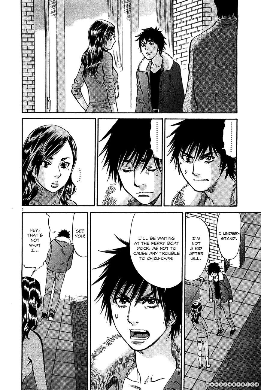 Kono S o, Mi yo! 65 Page 2