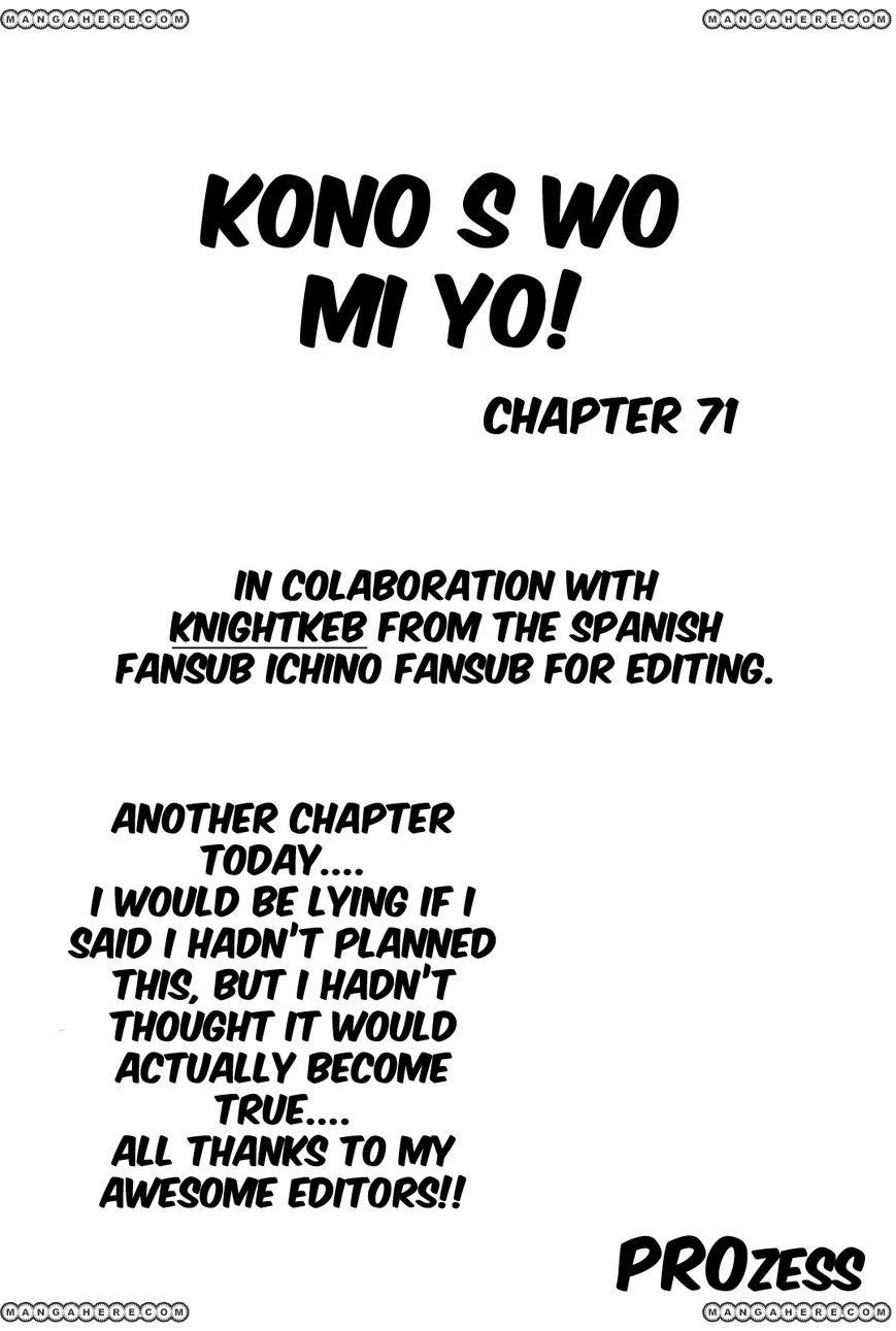 Kono S o, Mi yo! 71 Page 1
