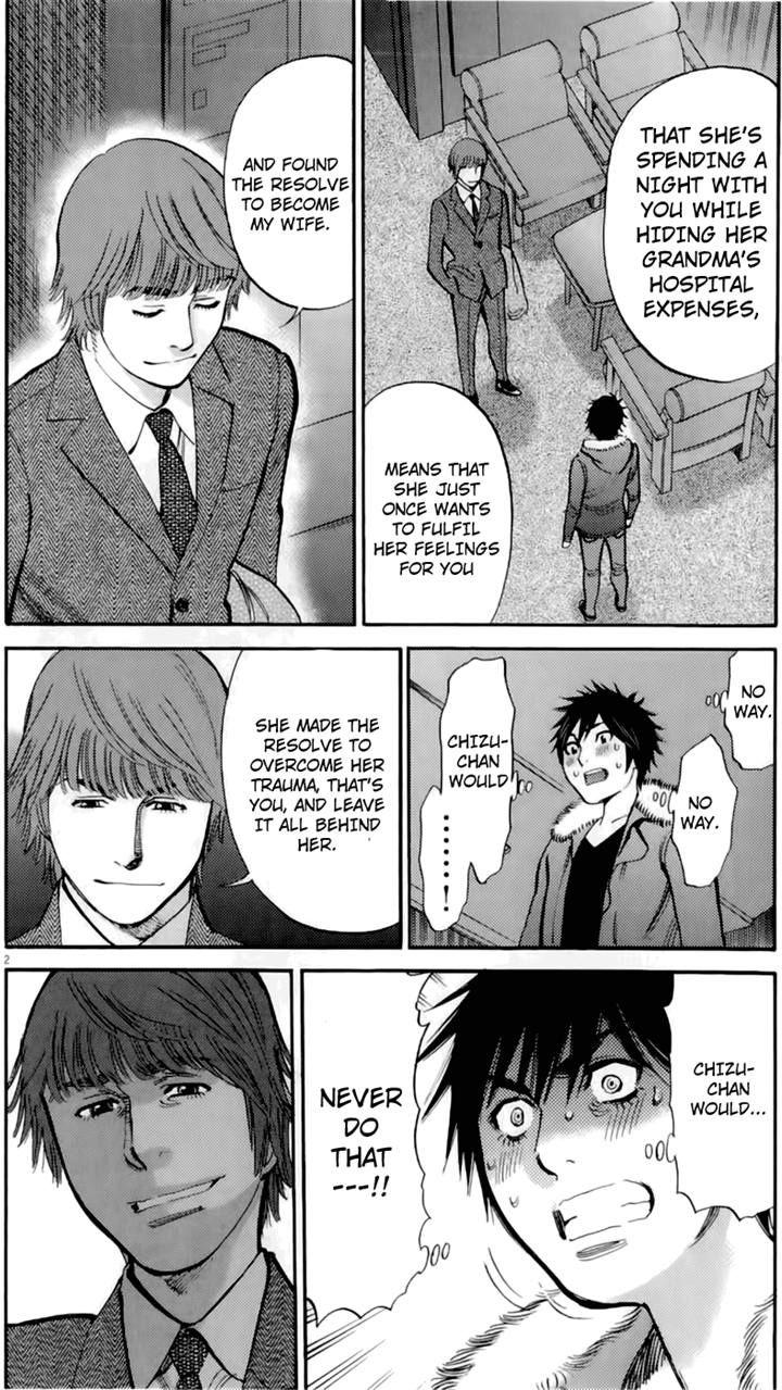 Kono S o, Mi yo! 77 Page 2