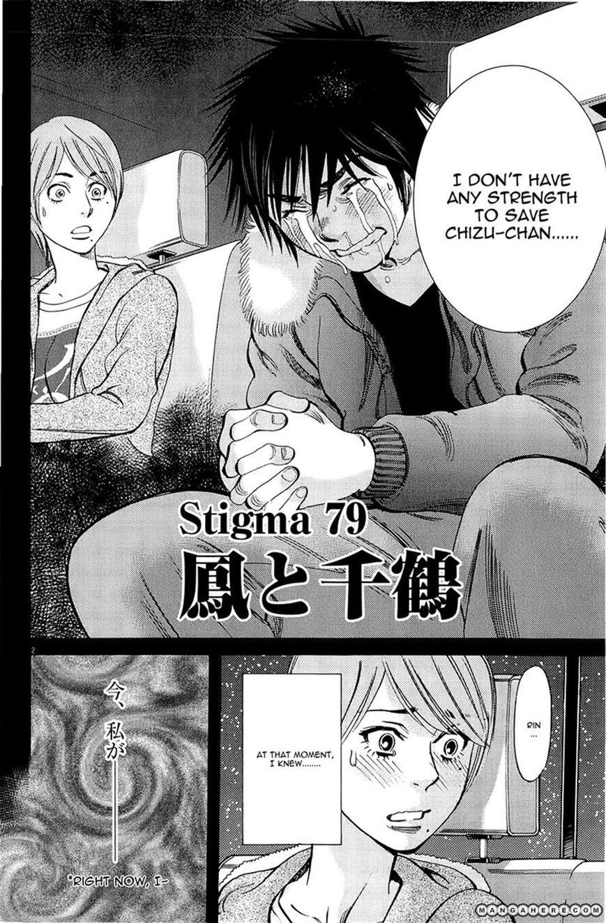 Kono S o, Mi yo! 79 Page 2