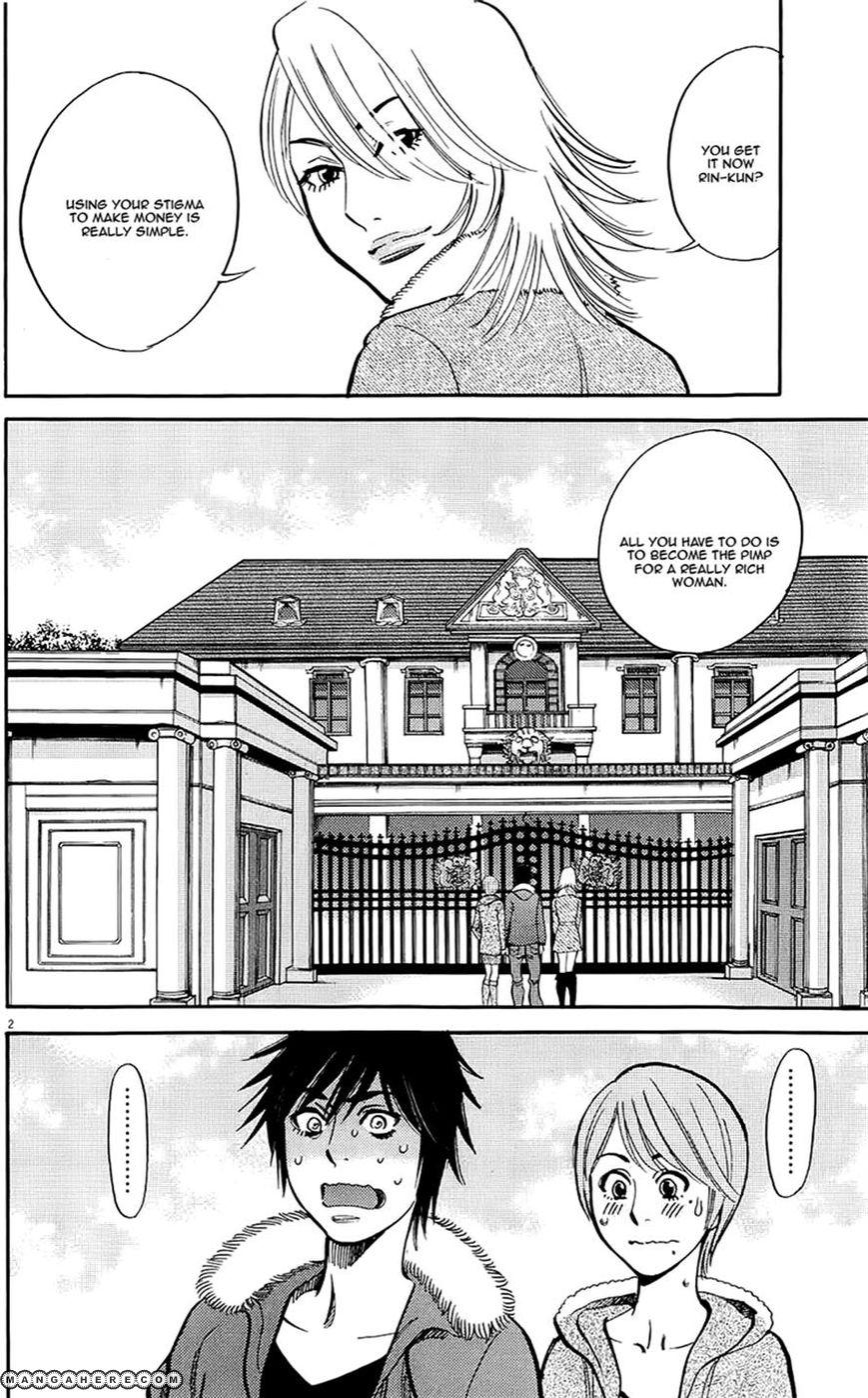 Kono S o, Mi yo! 82 Page 2