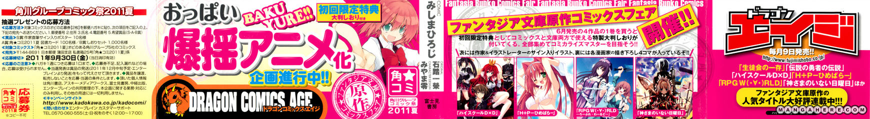 High-School DxD 1 Page 2