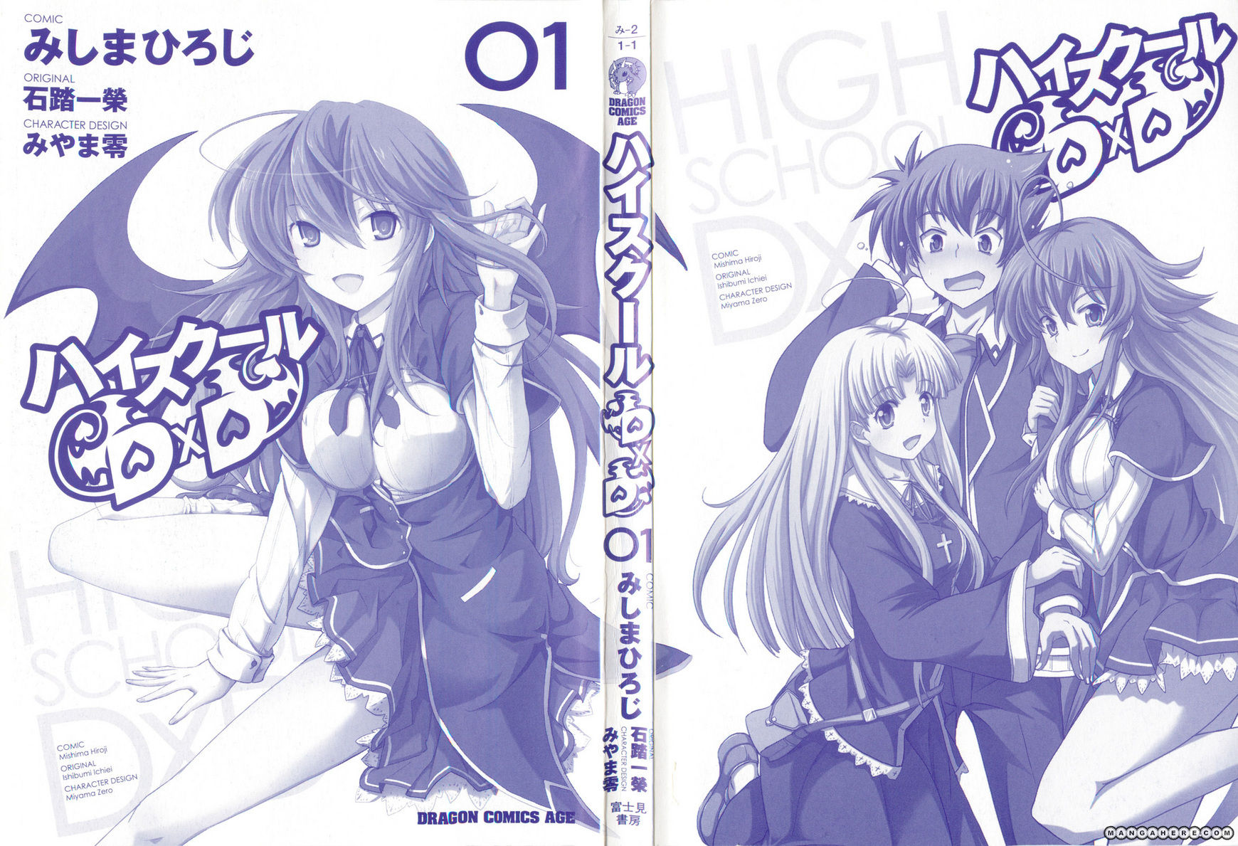 High-School DxD 1 Page 3