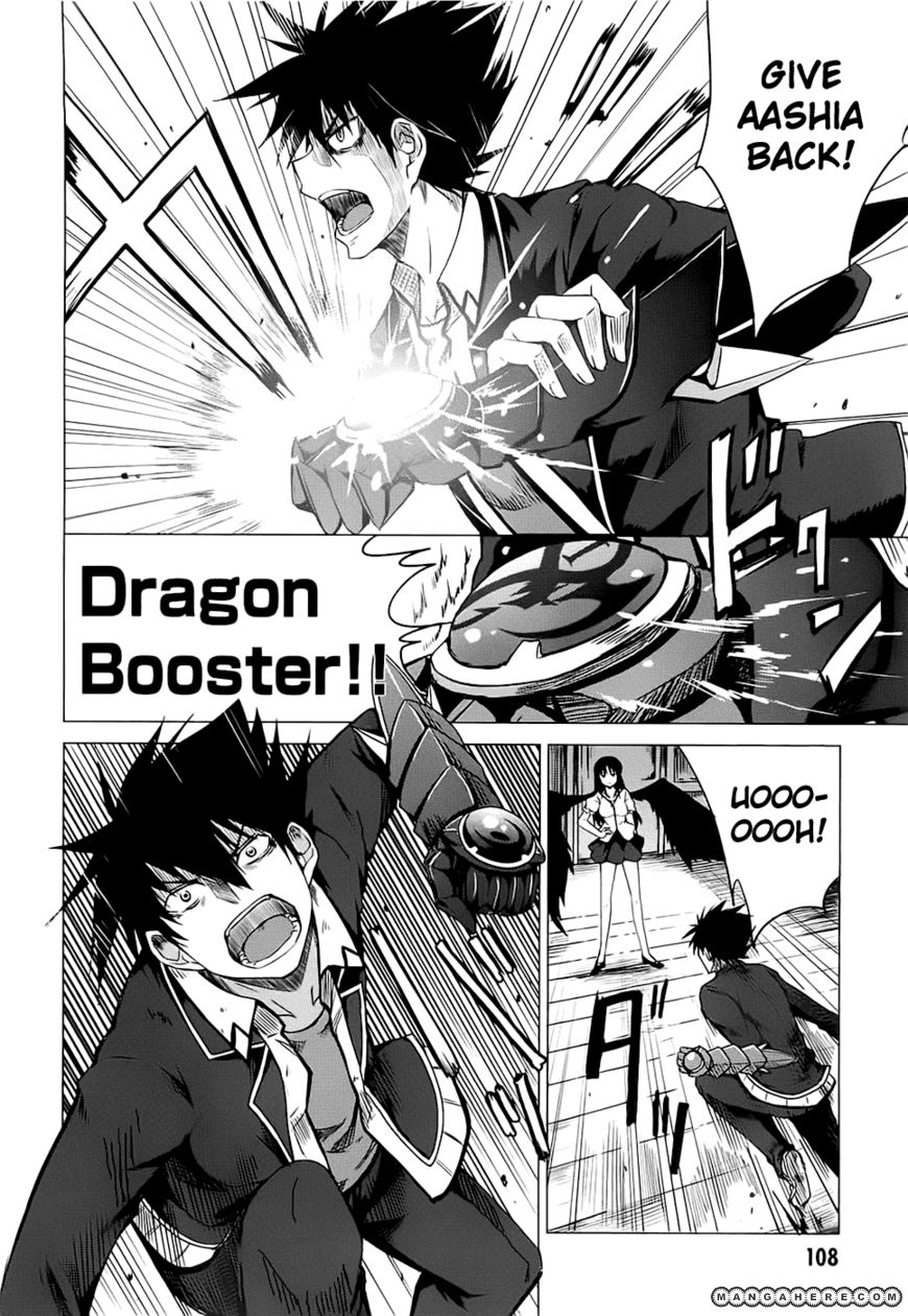 High-School DxD 9 Page 3