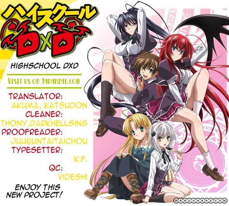 High-School DxD 11 Page 2