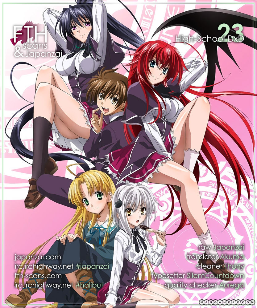 High-School DxD 23 Page 1