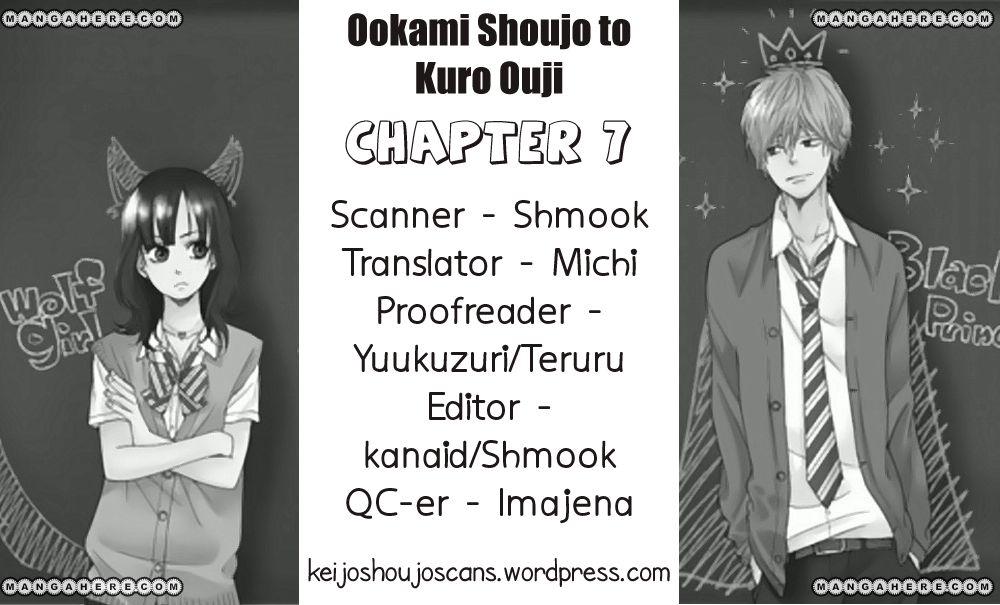 Ookami Shoujo To Kuro Ouji 7 Page 1