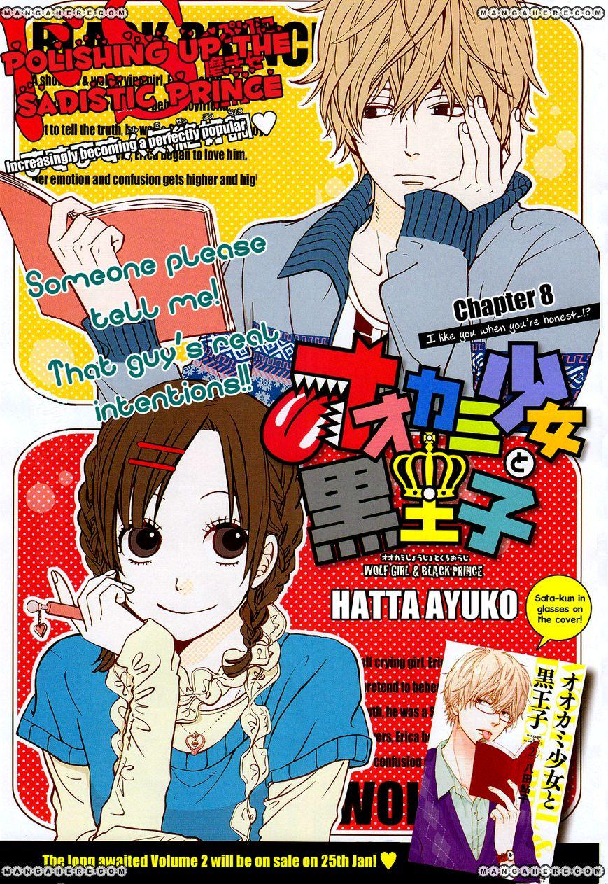 Ookami Shoujo To Kuro Ouji 8 Page 2