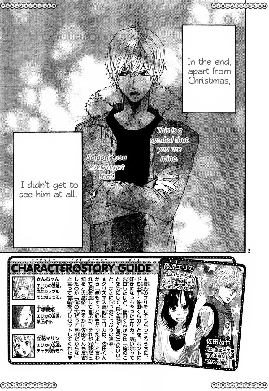Ookami Shoujo To Kuro Ouji 8 Page 3