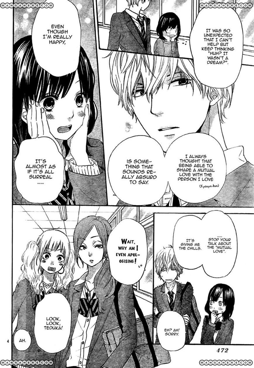 Ookami Shoujo To Kuro Ouji 12 Page 4