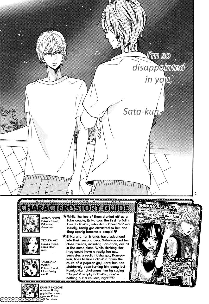 Ookami Shoujo To Kuro Ouji 15 Page 3