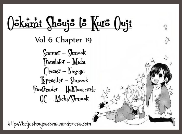 Ookami Shoujo To Kuro Ouji 19 Page 1
