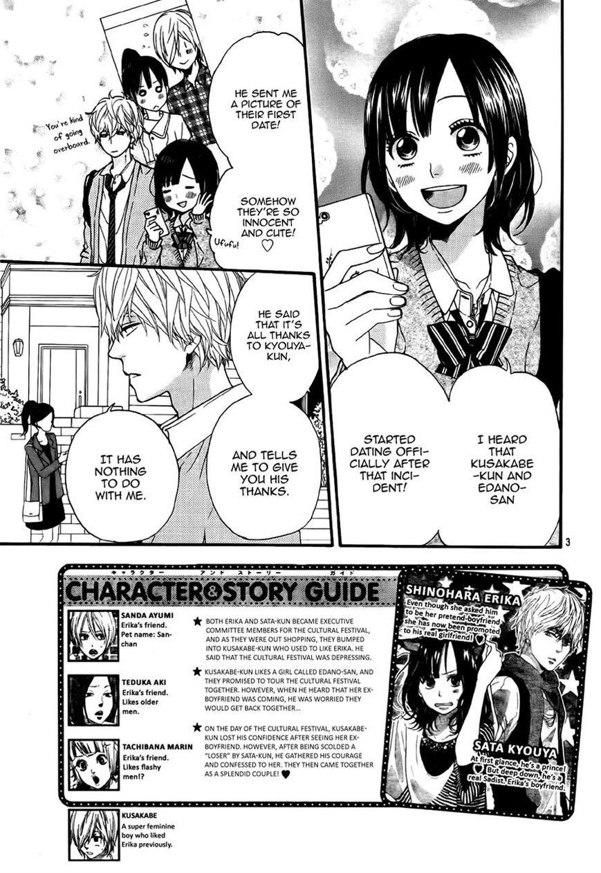 Ookami Shoujo To Kuro Ouji 24 Page 2