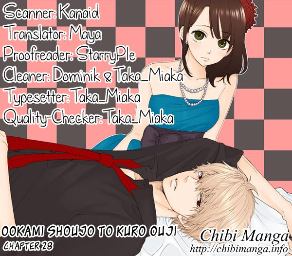 Ookami Shoujo To Kuro Ouji 28 Page 1
