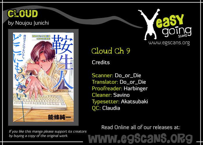 Kuraudo (Noujou Junichi) 9 Page 1