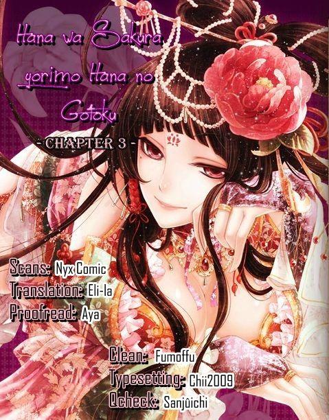 Hana wa Sakura yori mo Hana no Gotoku 3 Page 1
